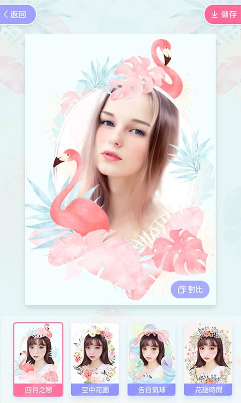 Meitu-beauty camera, selfie drawing &photo editor- screenshot