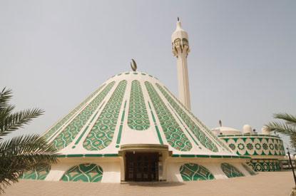 Kuwait modern mosque