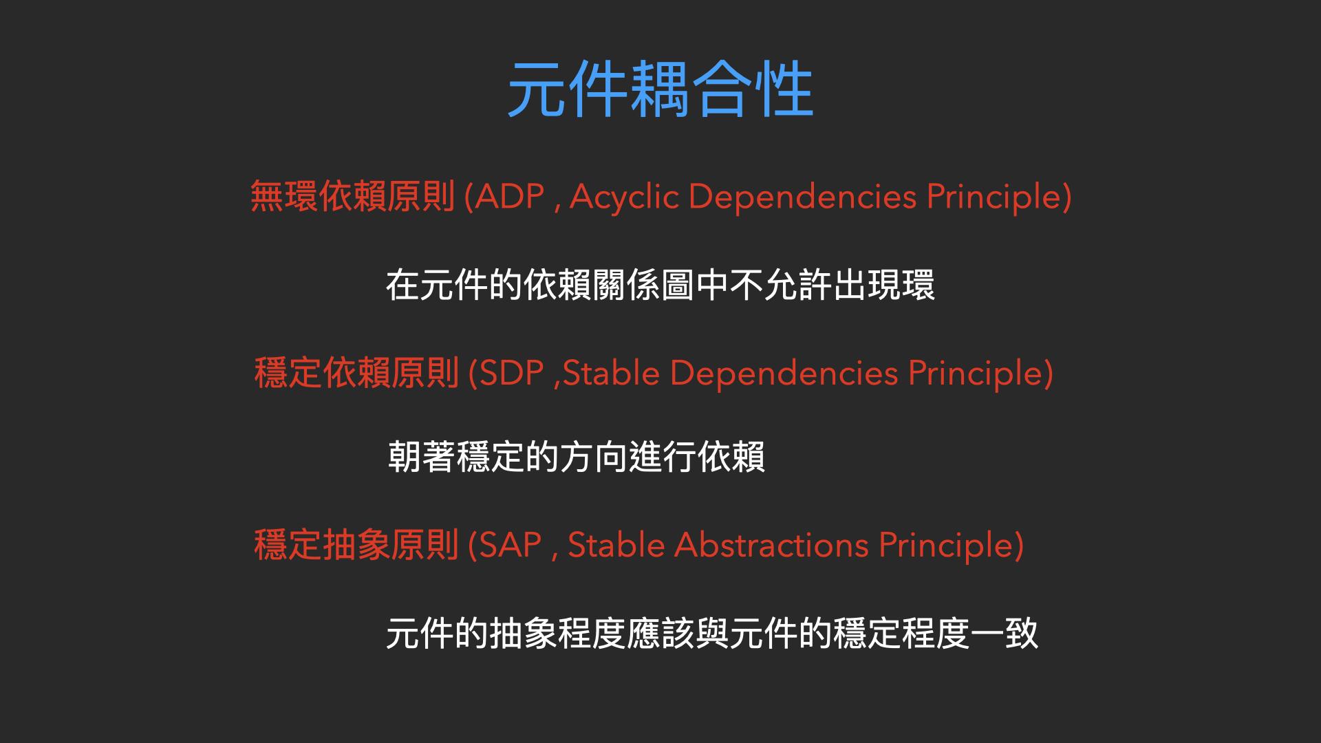 002.principle