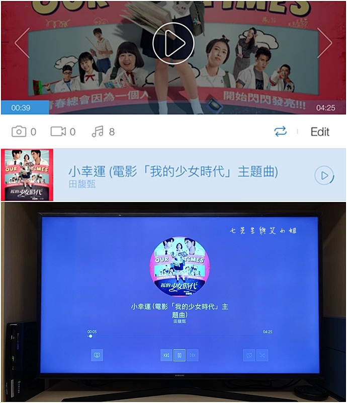 81 2016 三星 SAMSUNG SUHD 超4K電視