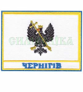 Прапорець міста Чернігів