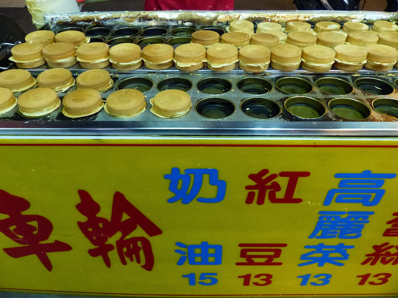 Taipei Zhong Shan Hall et Ximending - P1020780.JPG