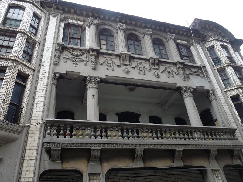 """Figure dans le livre """" 133 sites historiques de Taipei"""".  Pas ouvert . On n'en voit donc que la façade"""