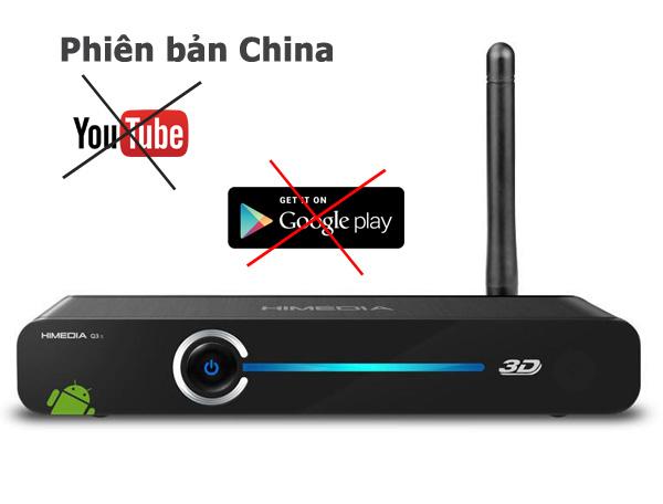 Phiên bản Himedia nội địa Trung Quốc