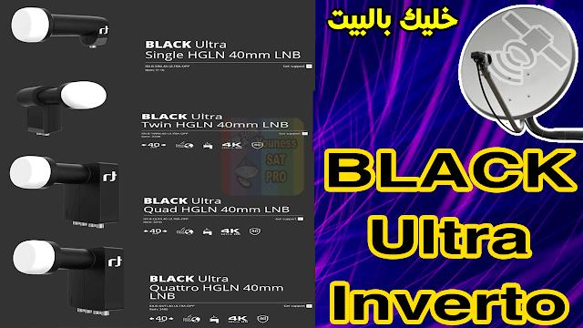 الفرق بين لاقط BLACK Ultra Inverto الأصلي والمقلد بلاك أنفيرتو