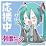 悟訢's profile photo