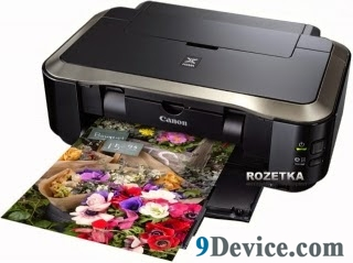 pic 1 - how to download Canon PIXMA iP4840 printing device driver