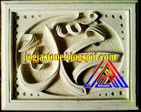 kaligrafi batu alam