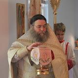 Визит иконы Святой праведной Анны