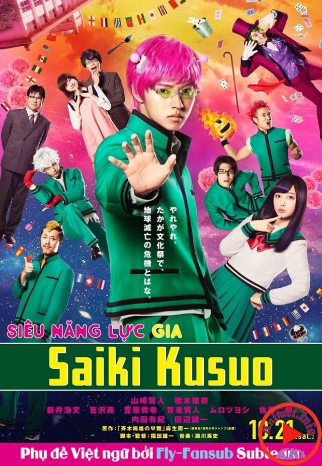 Saiki Kusuo no sai-nan (Live Action) - Saiki Kusuo no Sainan (2017)