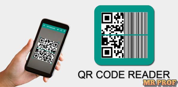 تحميل برنامج qr reader للكمبيوتربرابط واحد مجاني