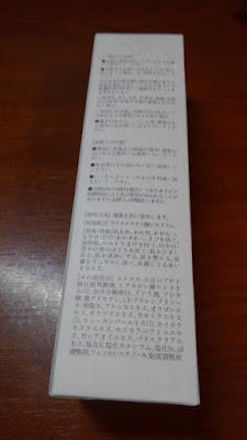KIMG1295.JPG