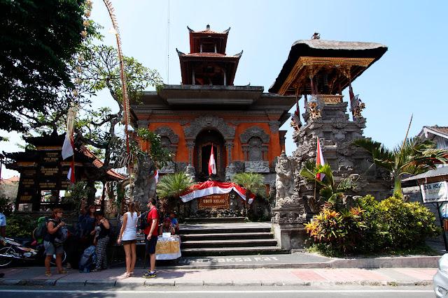 Un lugar cualquiera en Ubud