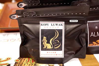 おすすめコーヒー:コピ・ルアック