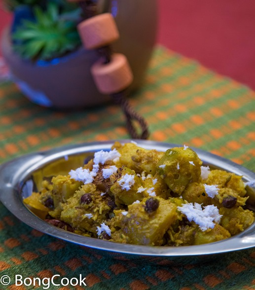 Bongcook bengali and indian recipes img1768 forumfinder Image collections