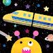 宇宙はっけん隊 - Androidアプリ