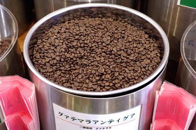 おすすめコーヒー:グアテマラ・アンティグア