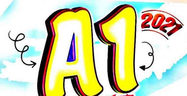 تنزيل كتاب A1 ايه ون كاملا مراجعة نهائية والامتحانات في اللغة الإنجليزية للصف الثالث الثانوي 2021