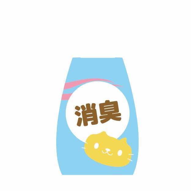 猫のイラストが描かれた消臭ボトル