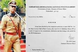 Dr Madhukar Shetty  | ಐಪಿಎಸ್ ಅಧಿಕಾರಿ ಡಾ. ಮಧುಕರ ಶೆಟ್ಟಿಗೆ ಹೈದರಾಬಾದ್ ಪೊಲೀಸ್ ಅಕಾಡೆಮಿ ಗೌರವ