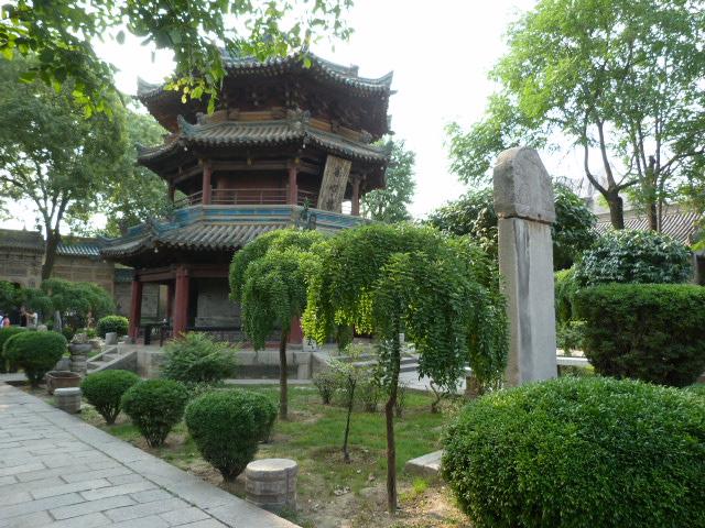 CHINE XI AN - P1070305.JPG