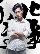 Yu Wen Qiu Shi  China Actor
