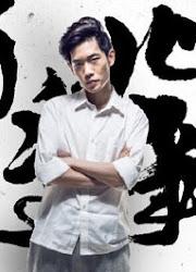 Yuwen Qiushi China Actor