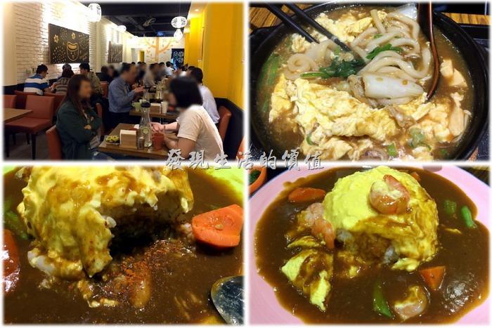 [台北南港]本家咖哩(Curry House Banka)日式口味咖哩