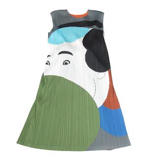 Issey Miyake Ikko Tanaka Dress