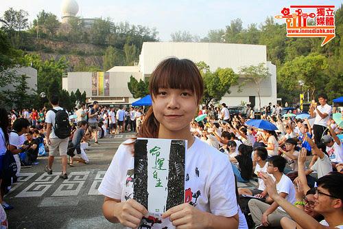 batch_中大社會學Akama