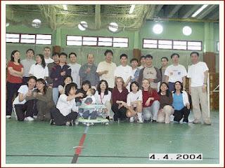 Volant d'Argent 2004