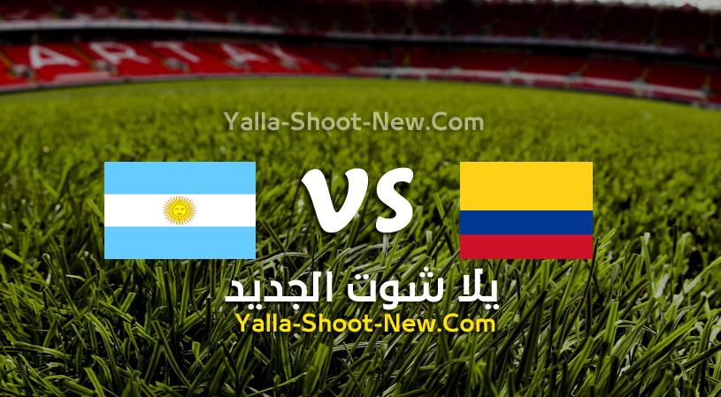 مباراة الأرجنتين وكولمبيا