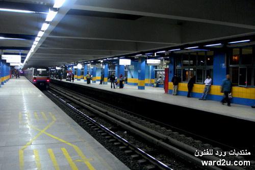 محطات مترو انفاق القاهرة والاماكن القريبة منها