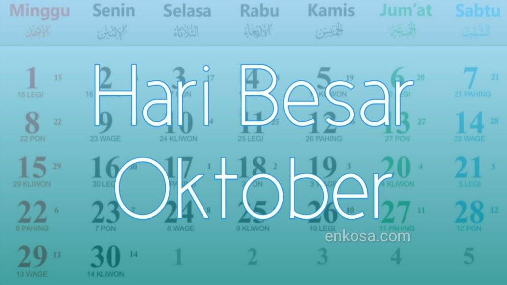 ♦ Tanggal 12 oktober 2021 memperingati hari apa
