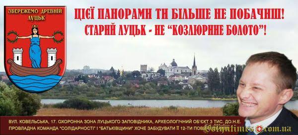 Фото з мережі Facebook