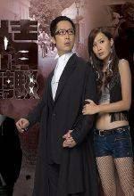 Links To Temptation TVB - Vòng tay cám dỗ