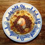 famous beef noodle bowl at Du Xiao Yue in Tainan in Tainan, T'ai-nan, Taiwan
