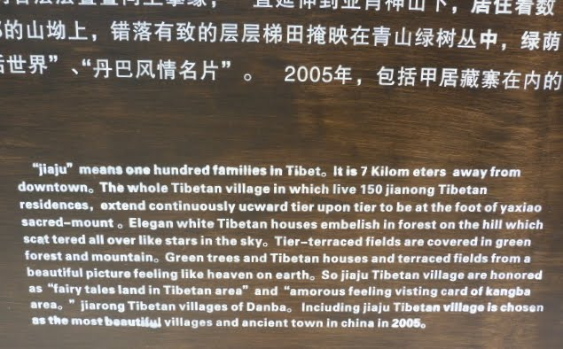 CHINE SICHUAN.DANBA,Jiaju Zhangzhai,Suopo et alentours - 1sichuan%2B1998.JPG