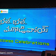 Bhale Bhale Magadivoy Success Celebrations