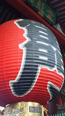 Sign at Kaminarimon Gate for Hagoita-Ichi