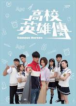 Campus Heroes Taiwan Drama