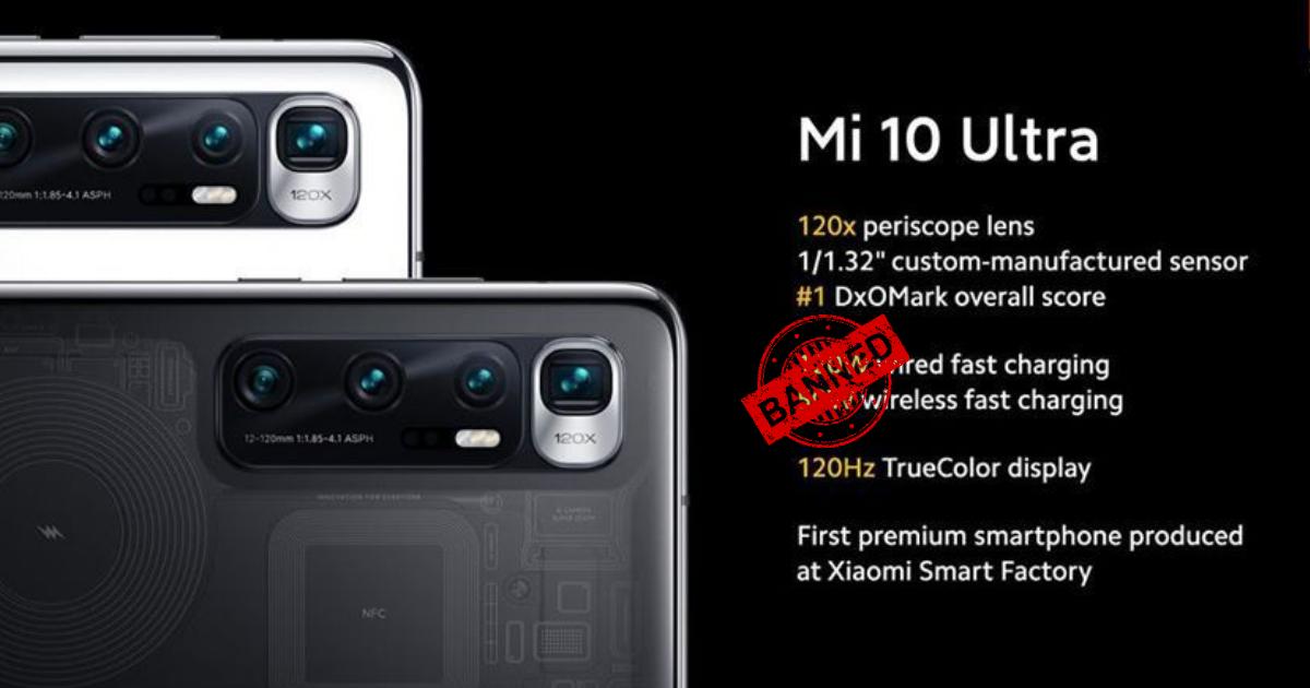 Mi 10 Ultra ไม่ได้ชาร์จที่ 120W เหมือนที่ Xiaomi ยืนยันไว้