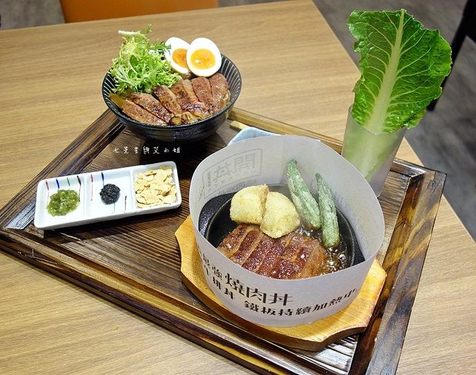32 開丼 燒肉 丼飯 地表最強燒肉丼