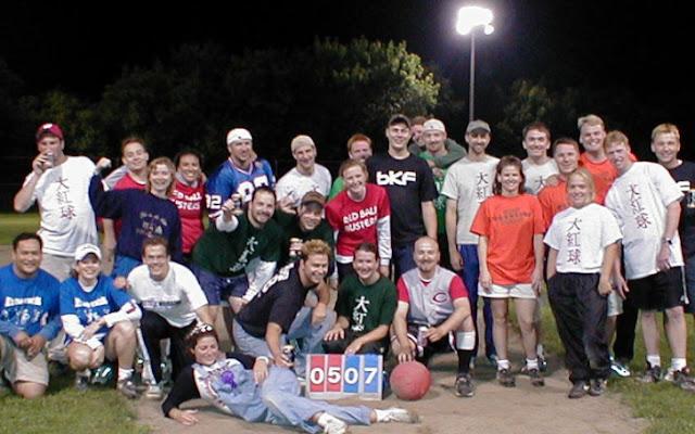 Kickball Spring 2001 - allallstars.jpg