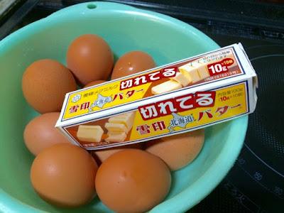 卵と北海道切れてるバター