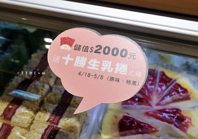 18 亞尼克菓子工房 芒果奶油捲