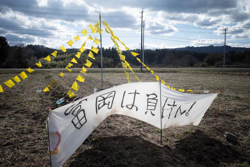 200315 富岡〜夜ノ森の黄色いハンカチ
