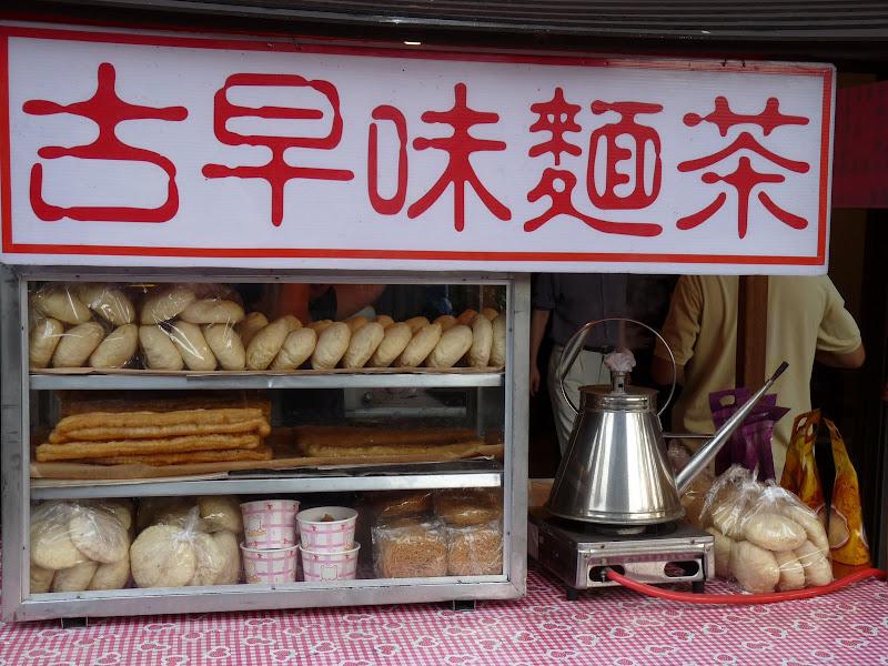 TAIWAN .SHIH FEN, 1 disons 1.30 h de Taipei en train - P1160067.JPG