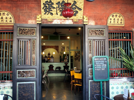 China-Inn.JPG