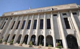 Le projet de loi relatif au Conseil des droits de l'homme mercredi devant l'APN